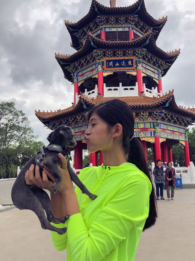 Jiayu and dog